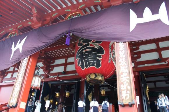 Thunder Gate